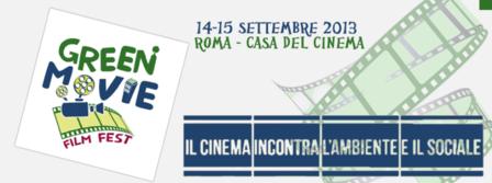 GREEN-CINEMA_full